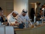 Annual Investment Meeting Dubai 2011